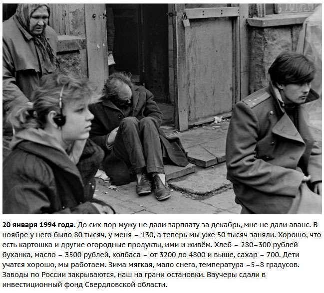 Зворушливі рядки з щоденника життя у 90-ті роки (14 фото)