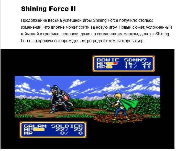 Кращі ігри ігрової консолі Sega Mega Drive (15 фото)