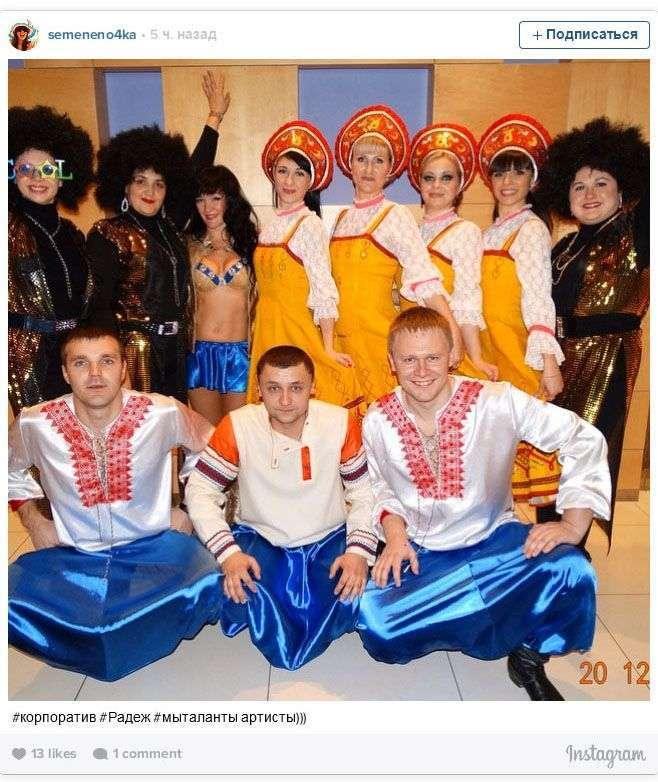 Як пройшов корпоратив «ВКонтакте» (39 фото)