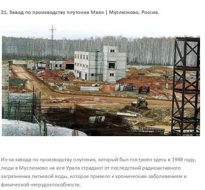 Чиновницьке свавілля у Свердловській області (5 фото)