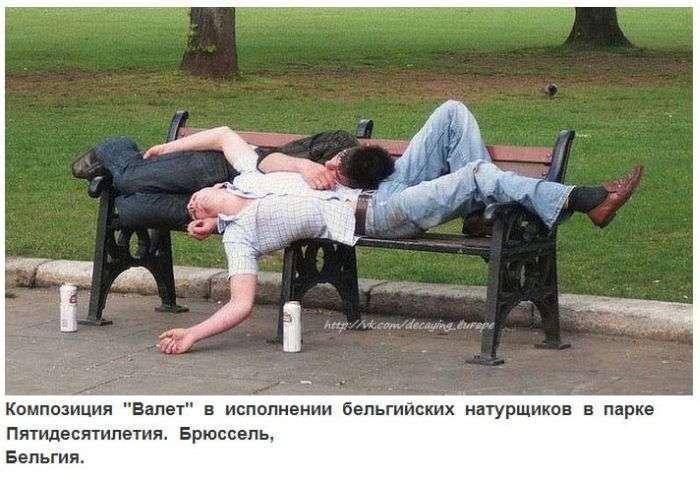 Підбірка коротких історій з Росії і про Росії (19 фото)