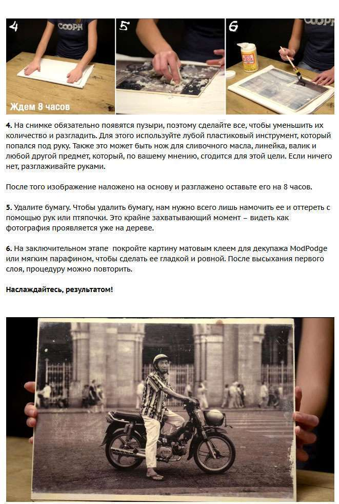 Шість оригінальних подарунків, які можна зробити своїми силами (11 фото)