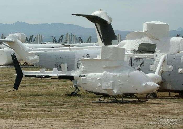Слеб-Сіті - притулок сучасних хіпі (27 фото)