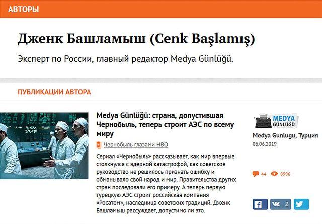Уроки чёрного пиара от Америки — «Чернобыль» от «Вестингауз» новости,события,новости,общество,политика