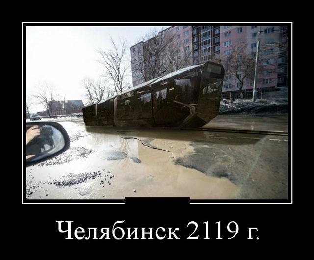 Демотиваторы №2084 юмор, приколы,, Юмор