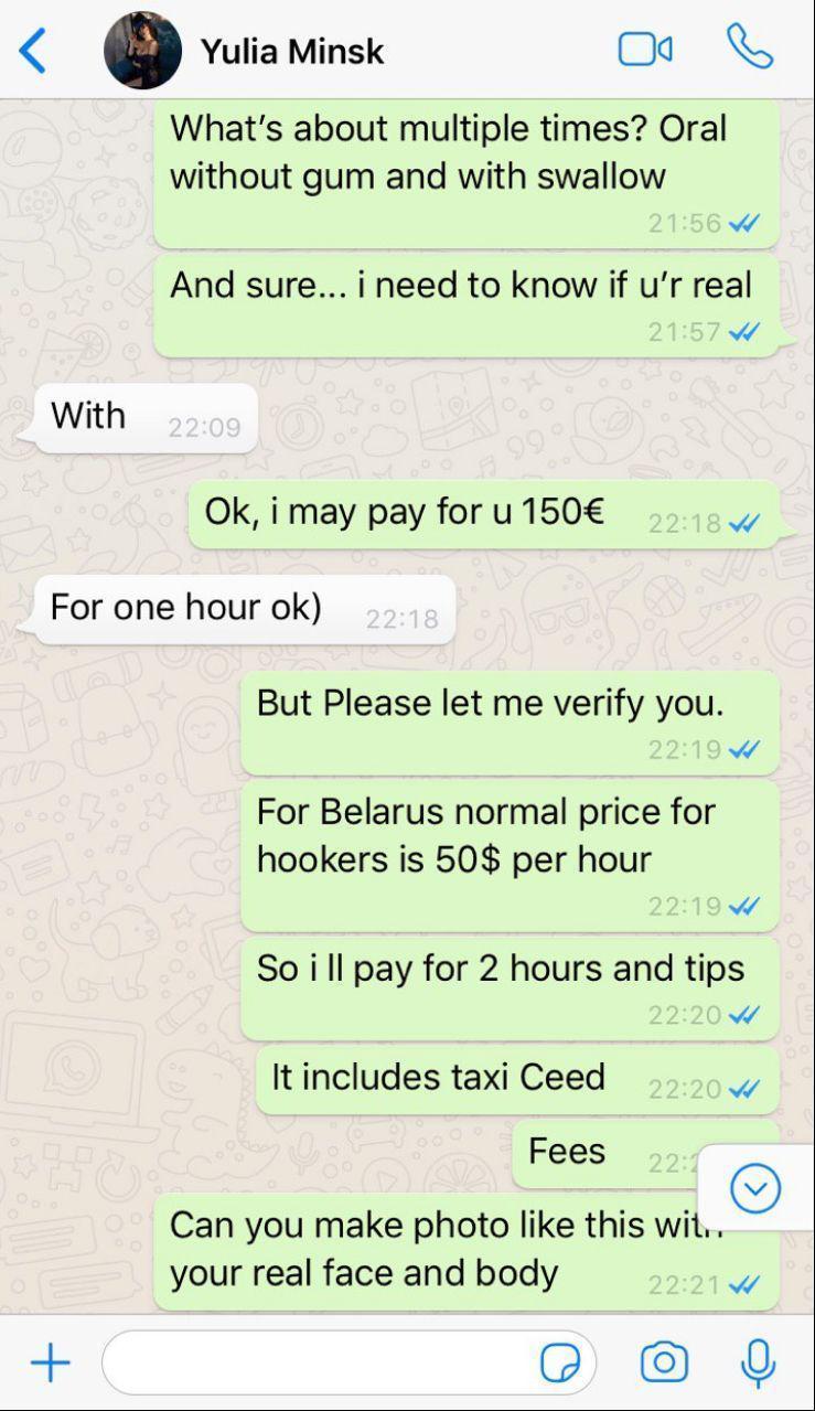 О подработке белорусских