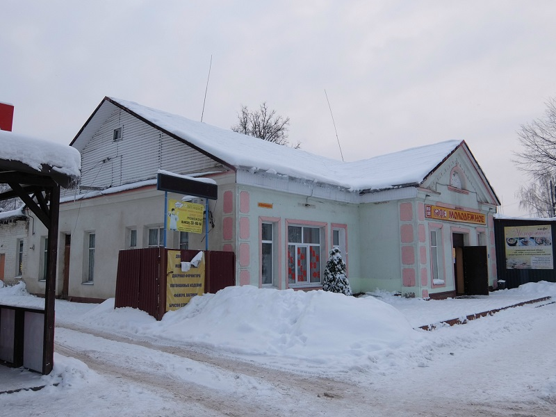 Унеча - город деталей и силикатного кирпича Брянская область