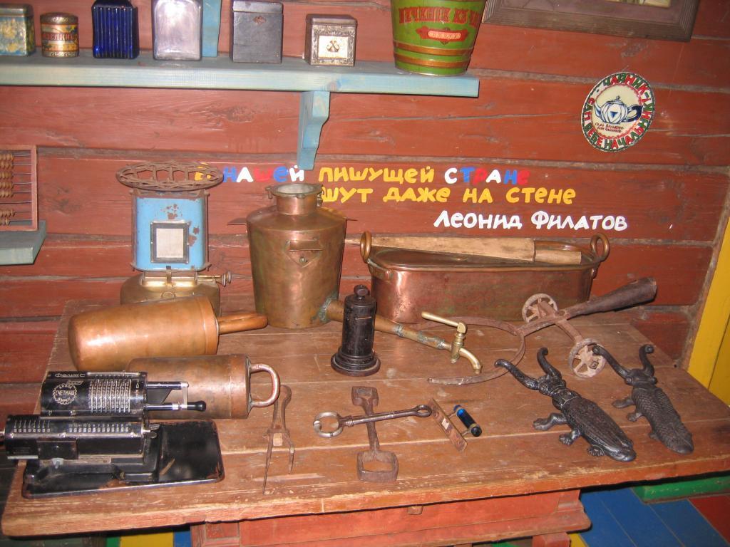 Музей чайника в Переславле-Залесском: описание, адрес, как доехать путеествия, Путешествие и отдых