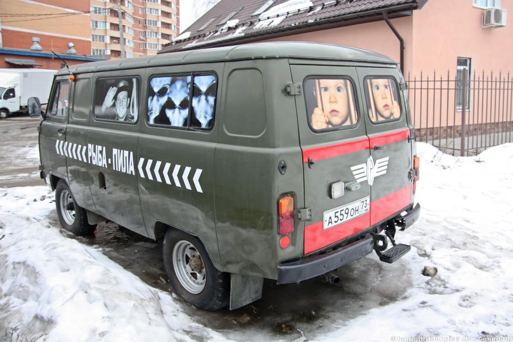 Авто из Ивантеевки голаз