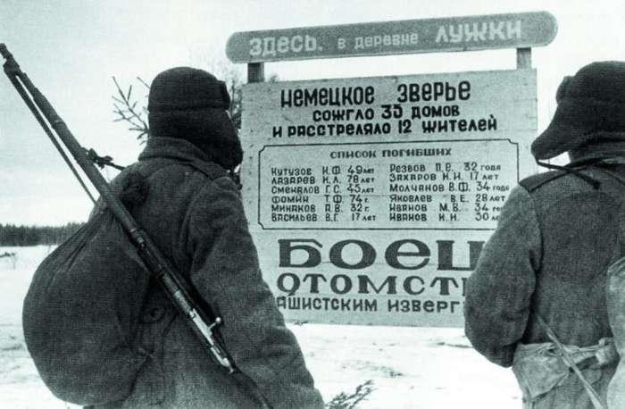 80 лет карело-финской войны — о чем не знает большинство россиян сегодня   Интересное