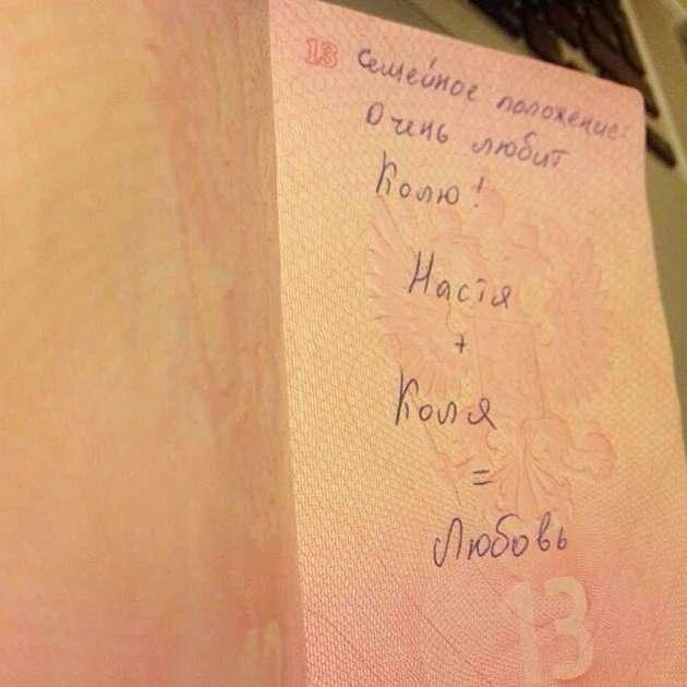 15 неожиданных записей из паспортов, за которые должно быть стыдно их владельцам Интересное