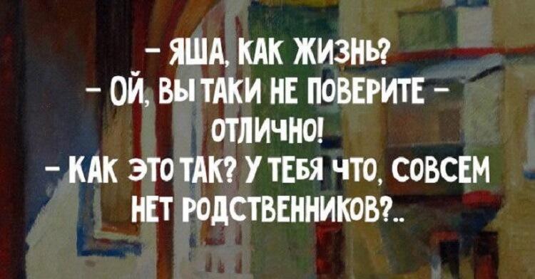 15 одесских анекдотов, которые не совсем и анекдоты