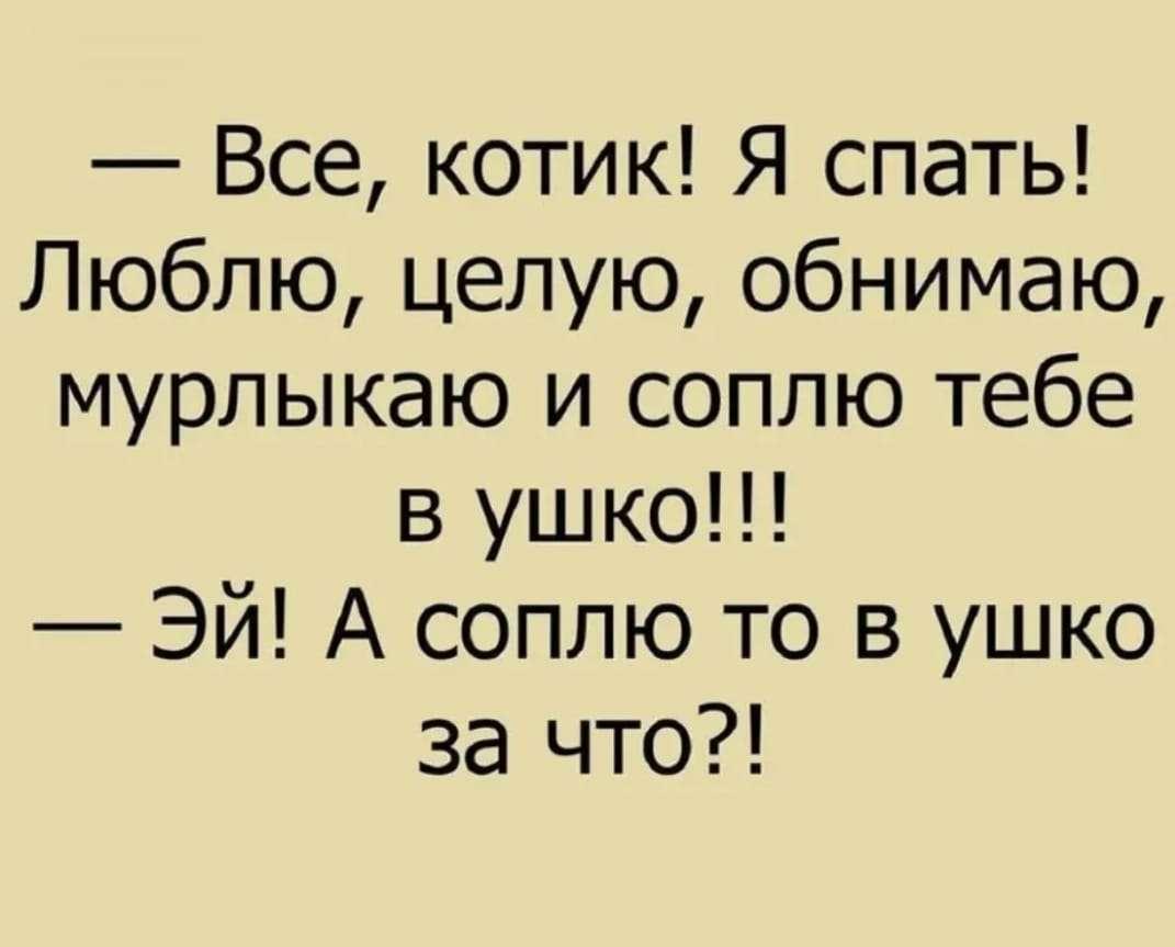 Гаишник спросил у Елены Малышевой наличие аптечки анекдоты
