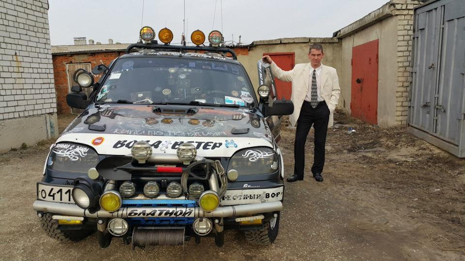 Фарту, масти, антифриз авто и мото
