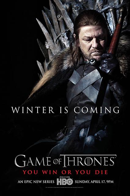 HBO представил официальный постер заключительного сезона
