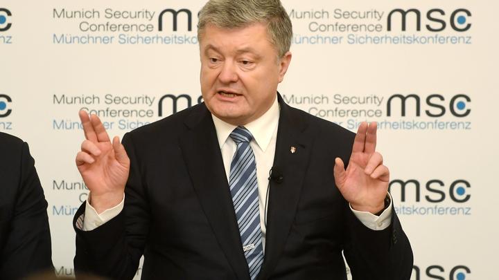 Последние новости Украины сегодня украина