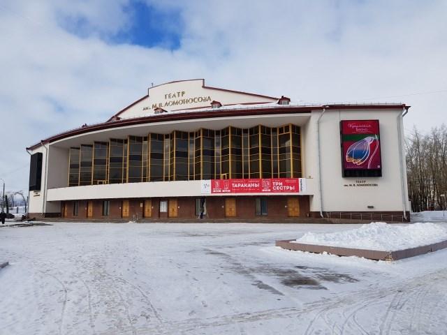 Архангельск: деревянная крепость скрыта под оградой парка история