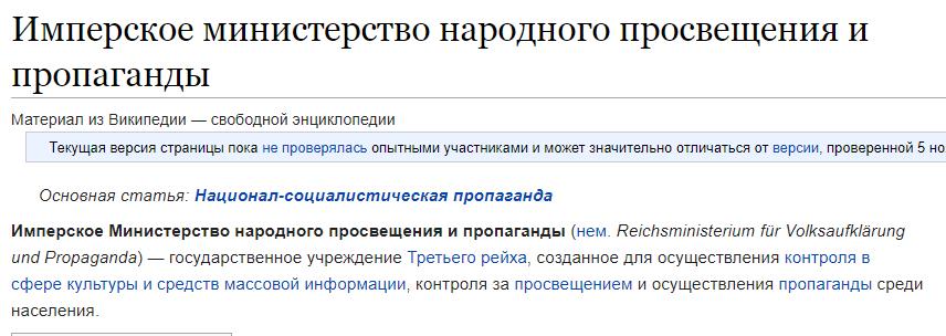 Мединский ответил на призыв Шнурова разогнать Минкультуры Мединский