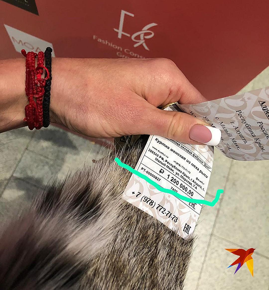Подарок на миллион: возлюбленный подарил Анастасии Волочковой шубу с подиума Анастасия Волочкова