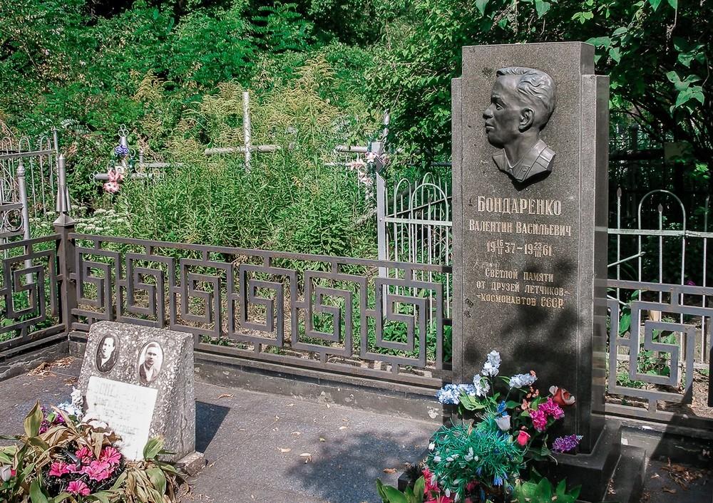 58 лет назад погиб космонавт Валентин Бондаренко: трудная дорога в космос БОНДАРЕНКО