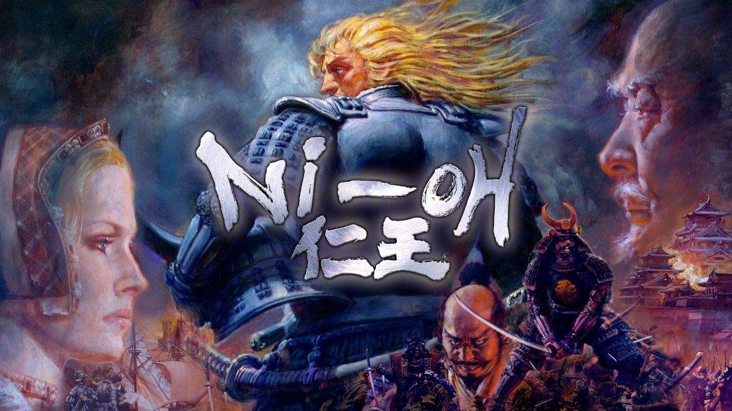Рецензия на Nioh Action