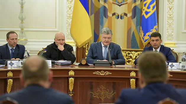 Последние новости Украины сегодня — 22 марта 2019 твёрдозапетра