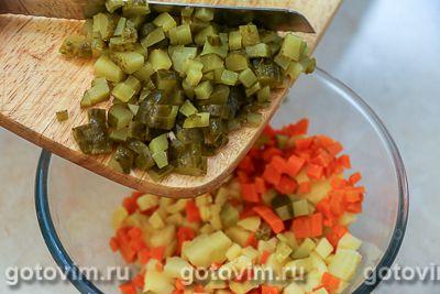 Винегрет с тыквой еда,пища,рецепты, кулинария