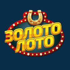 Золото Лото - новое казино для Украинских игроков